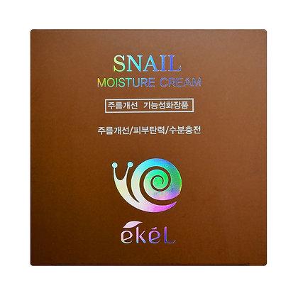 Крем увлажняющий с муцином улитки EKEL Snail Moisture Cream
