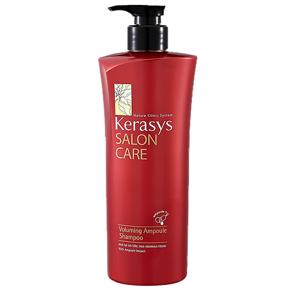 Шампунь для объема - KERASYS Salon Care Voluming Shampoo