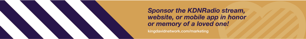 sponsor the KDNRadio stream....png