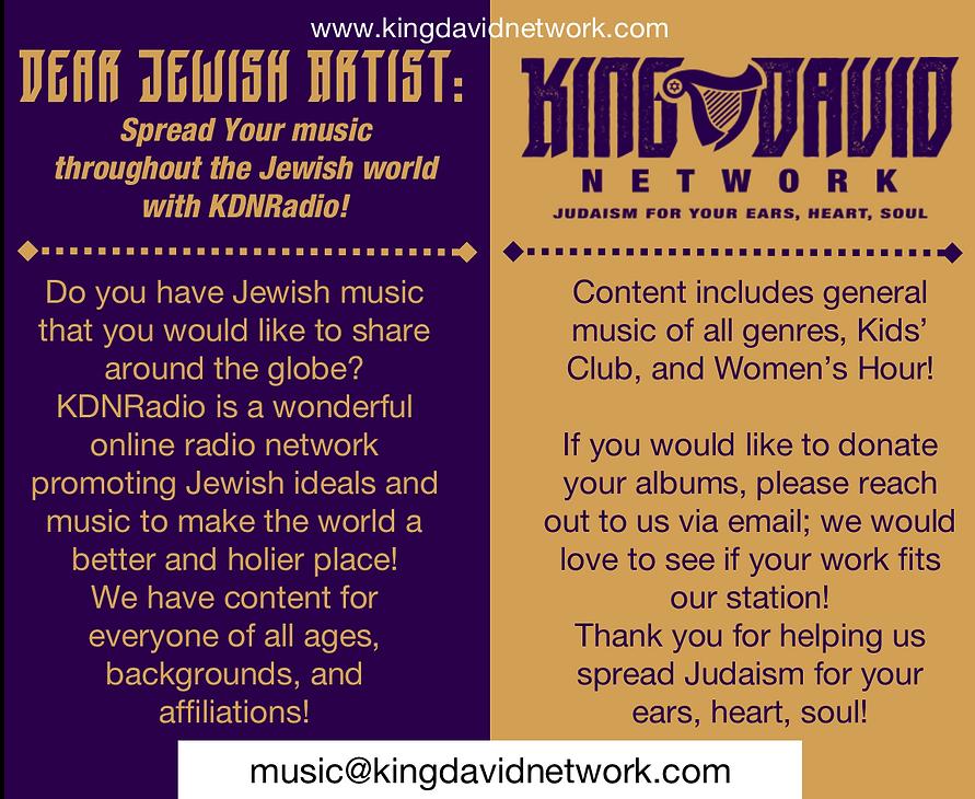 Dear Jewish Artist.png
