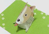 ペーパークラフトBaby Dog
