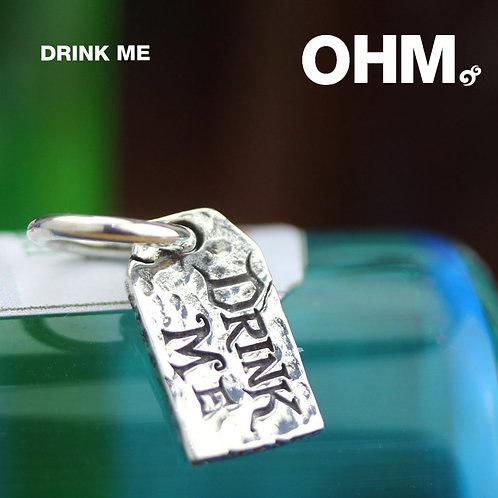 Выпей меня