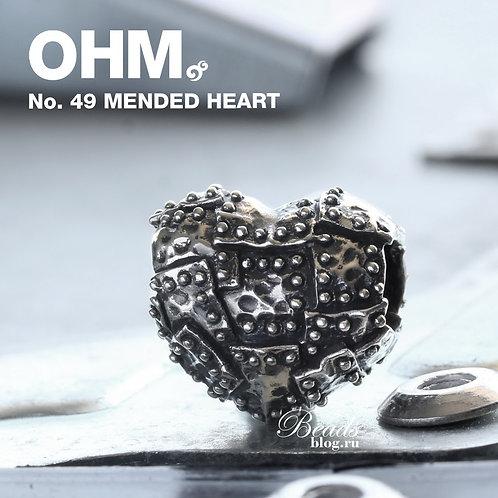 ВОТМ Заплатанное сердце