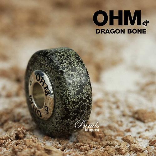 Кость Дракона