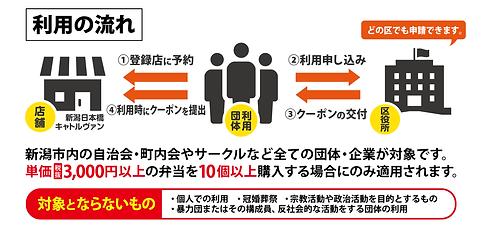 【修正】補助2.png