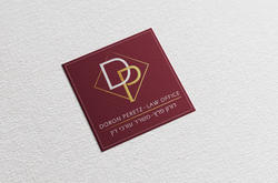 דורון פרץ עוד לוגו