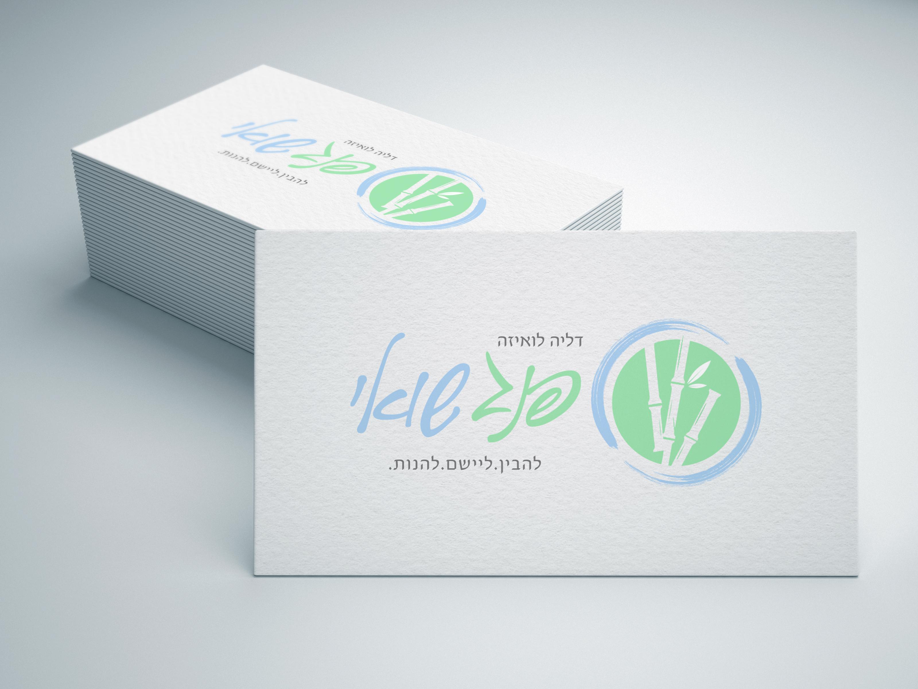 feng shui logo design