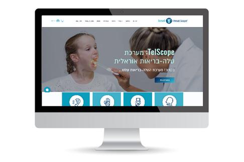Throatscope הקמת חנות