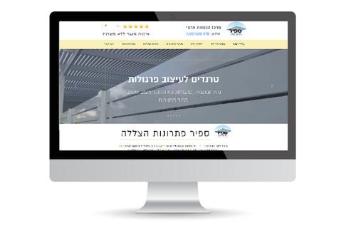 הקמת אתר לחברת שיפוצים