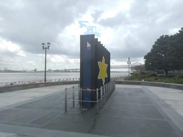 Agam Holocaust Memorial.jpg