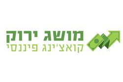 מושג ירוק לוגו