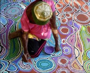 World Art στο Χώρο Τέχνης -ισμός στο Γκάζι