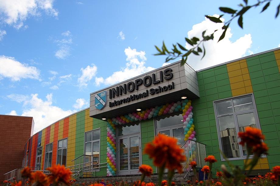 Школа, Иннополис