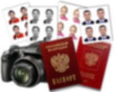 фото-на-документы-любого-формата.jpg