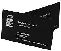 чёрные визитки.jpg