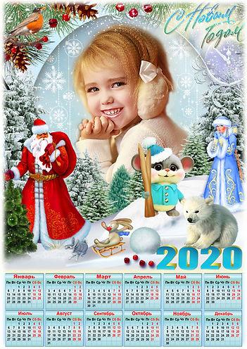 2020-Новогодние-истории.jpg