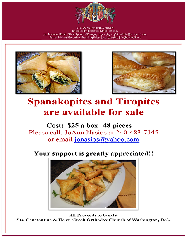 Tiropites-Spanakopites Flyer w header.pn