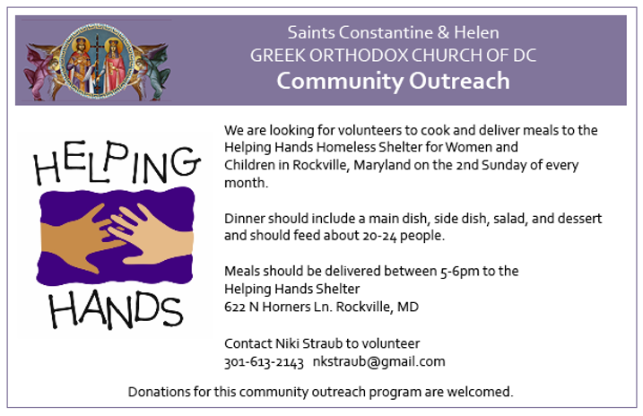 Community Outreach Helping Hands Final 2