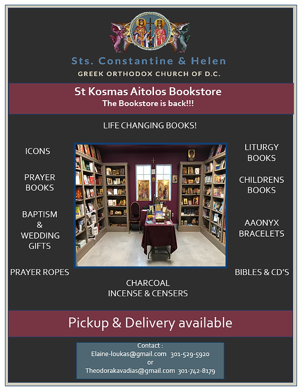 Bookstore flyer 2.png