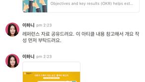 모바일에서도 대화가 문서로 전환되는 '콜라비 메신저' 모바일 APP 업데이트 소식!