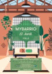 mybarrio.jpg