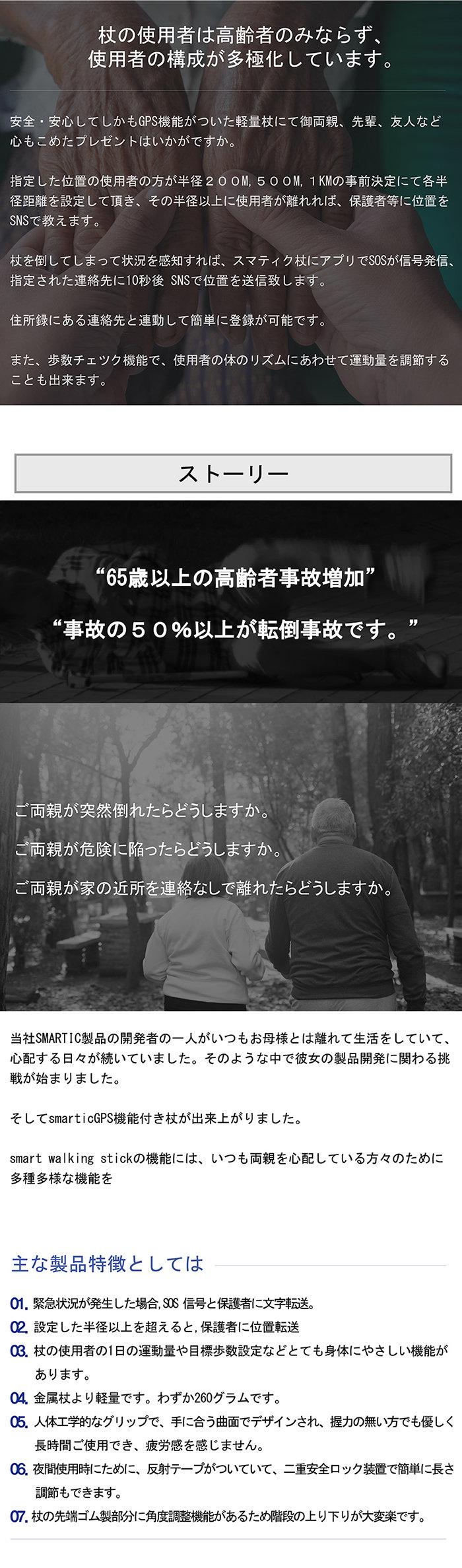 업로드용-수정-01.jpg