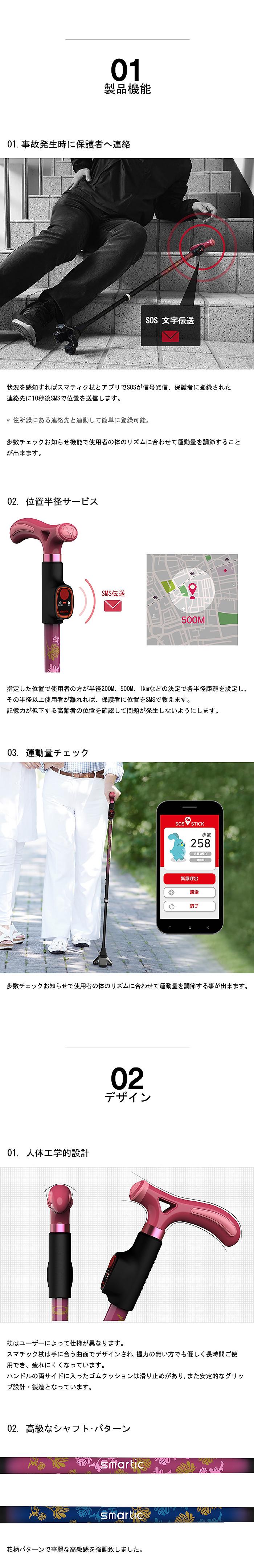 업로드용-수정-03.jpg