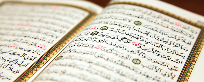Quran for Classical Arabic