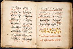 Classical Arabic text