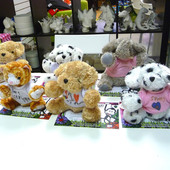 Small build a bear animals