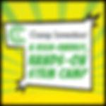 150x150_Rhode Island Family Guide.jpg