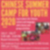 Chinese Camp Bryant