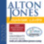 AltonJones.online.camp20.jpg