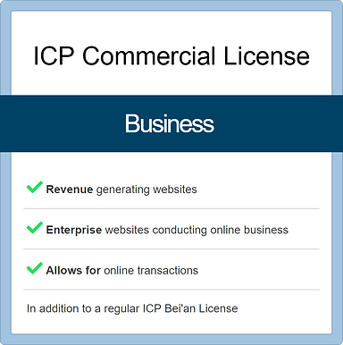 ICP commercial license