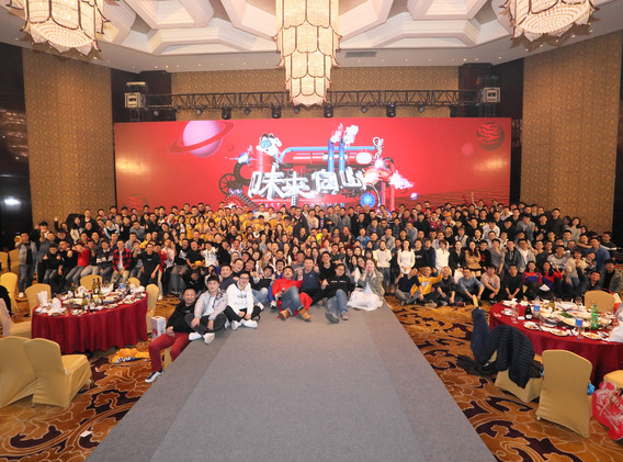 BaishanCloud Annual Meeting