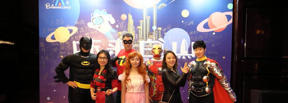 BaishanCloud Annual Meeting