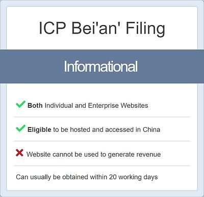 ICP filing (Bei An)
