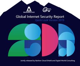 Global Internet Security Report