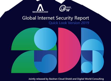 Baishan Cloud Shield Global Internet Security Report
