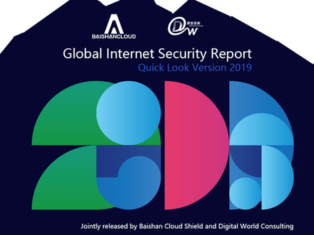 Baishan Cloud Shield Global Internet Security Report