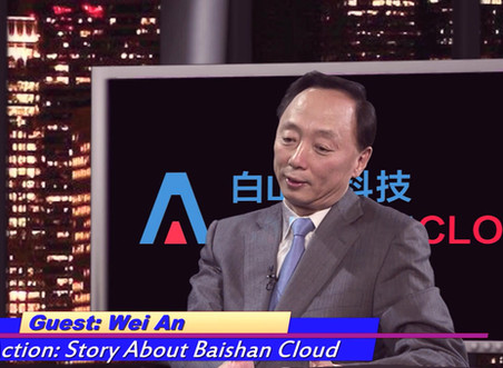 BaishanCloud Appoints Wei An As North American General Manager