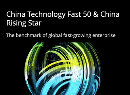 "BaishanCloud Selected By Deloitte's ""2018 China Technology Fast 50"""