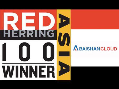 BaishanCloud Wins RedHerring Top 100 Asia