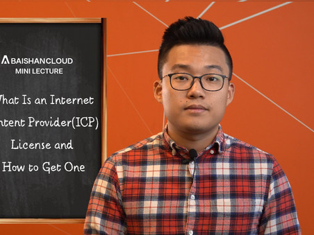 China Content Delivery - What Is An ICP License and How to Get One