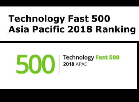 BaishanCloud Wins Deloitte 2018 Technology Fast 500 Asia Pacific Award