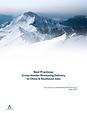 BaishanCloud E-Book