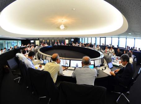 ITER: le projet pour réussir la Transition Énergétique.