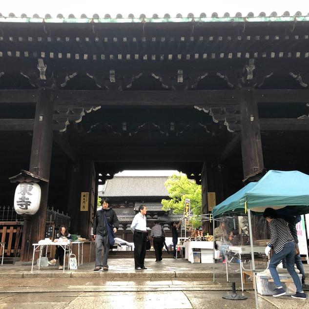 東寺南門(その2)