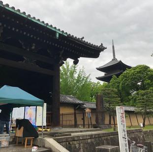 東寺南門(その1)