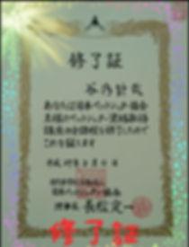 2020.07資格3.jpg
